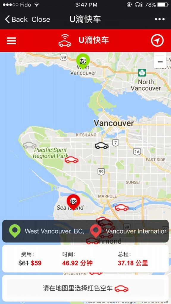 taxi-cab-west-vancouver-to-vancouver-airport