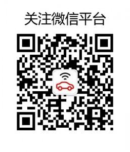 关注U滴快车 - 打车平台微信公众号