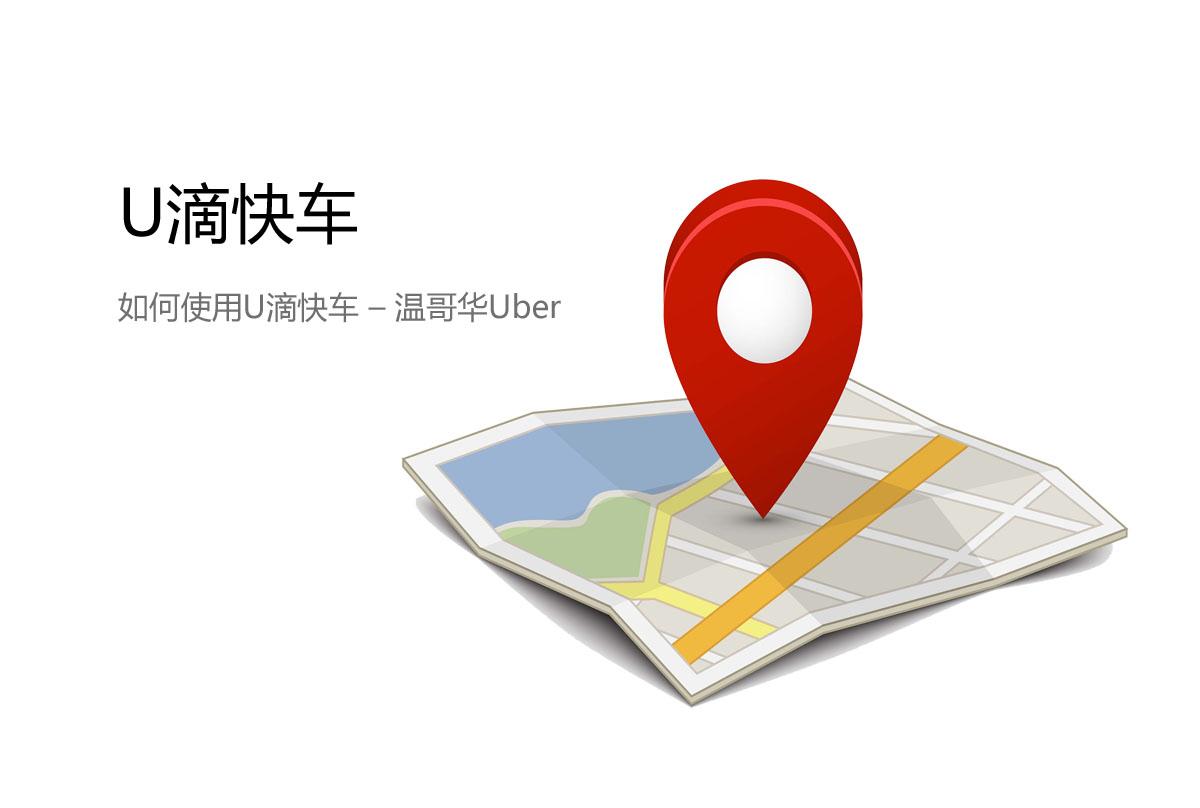 GoogleMaps copy copy